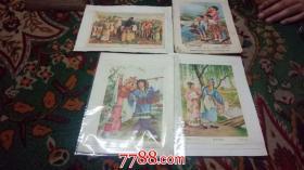 五十年代年画(四张和售)3张48开  一张32开