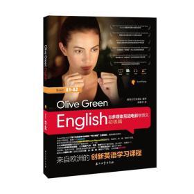看多媒体互动电影OliveGreen学英文初级篇