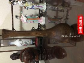 H-0366回流美术 日本香道具 茶道具  华道具 花道 古木 长颈 鹤颈瓶 木花插 高26厘重0.3公斤