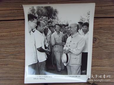 超大尺寸老照片:【※ 1958年,李富春在天津东郊新立村,和下放机关干部谈话 ※】
