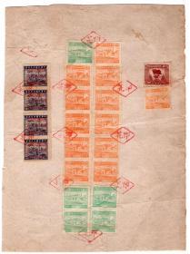 """解放区税票-----1949年中南区""""账本封页"""