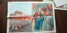 1957年一版一印 彩色宣传画 2开 《五一节   毛主席 朱德 招手》  刘旦宅 绘  厚纸