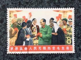 信销qy88.vip千亿国际官网~文6(毛主席与世界人民)之2毛主席和外国朋友