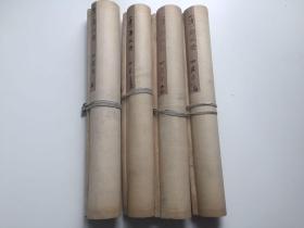 清、郑板桥《四君子图》早期木版水印四条屏 原装旧裱(尺寸106X31.5X4)