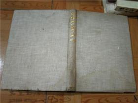 原版日文日本大型画册 SEURAT(日本语版)沢者:池上忠治 株式会社美术出版社 1974年版 12开硬精装