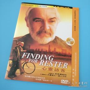 简装DVD《心灵访客》肖恩康纳利 心灵捕手导演作品 带你打开自己的心灵窗户