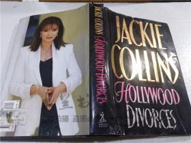 原版英法德意等外文书 HOLLYWOOD DIVORCES JACKIE COLLINS SIMON&SCHUSTER 2003年 小16开硬精装