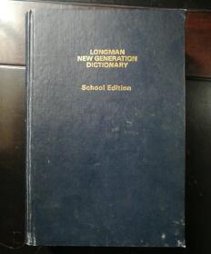 LONGMAN NEW GENERATION DICTIONARY 朗文新生代词典