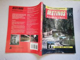 Destinos an tntroduction to spanish【实物拍图】