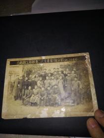 1952年江都县工商联第二次文书会议留影(尺寸15.5*11CM)