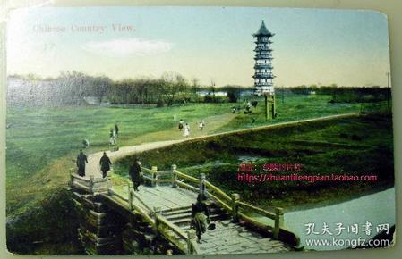 清代民国明信片-江苏苏州西湖塔小桥古建筑民俗