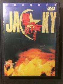 张学友93演唱会DVD