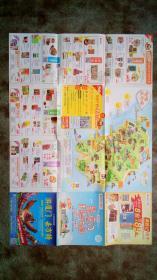 旧地图-手礼网最厦门手绘地图(2015年10月版)2开85品