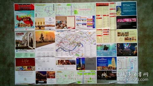 旧地图-上海地图(2011年7月)2开8品