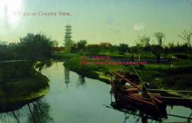 清代民国老明信片-上海 苏州附近景色古塔 小河 舢板 小渔船