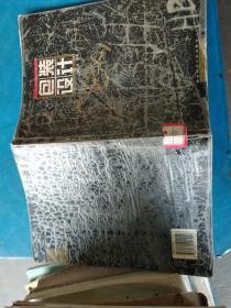 包装设计 西南师范大学