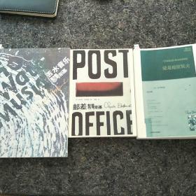 布考斯基作品:邮差,爱是地狱冥犬,苦水音乐,三册