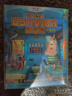 越狱兔/普京兔和基里连科兔的监狱生活Usavich2006日本富冈聡作品(全39集)