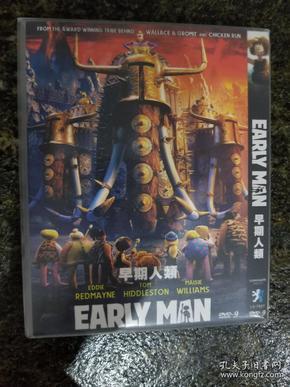 早期人类/无敌原始人 Early Man2018英国尼克·帕克作品