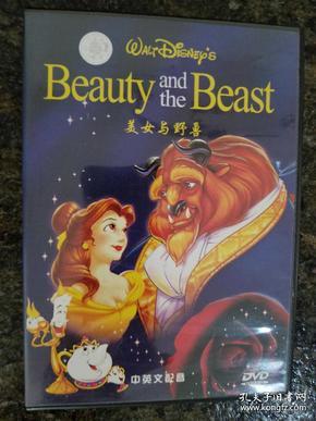 美女与野兽Beauty and the Beast1991美国迪斯尼经典作品
