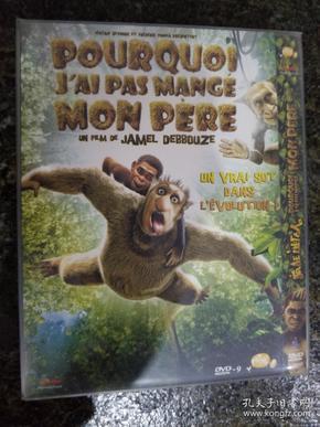 疯狂进化人Pourquoi jai pas mangé mon père2015法国贾梅尔·杜布兹作品