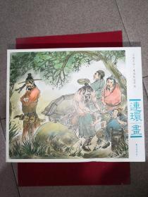 大图大字·四大名著连环画《红楼梦》《三国演义》《水浒传》 3盒36册 全新正版