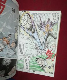 女生漫画门传特厚本许景琛漫画球王作品和女生图片