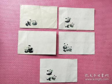 国画熊猫文艺封空白封一套5枚合售