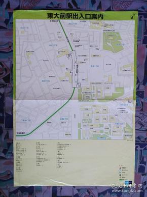 【旧地图】东大前站出入口案内图  8开  2004年版