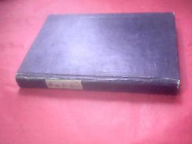 摄影处方辑览(1937年初版)