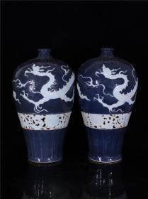 元蓝釉留白浮雕龙纹梅瓶8LY