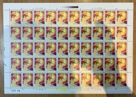 J105中华人民共和国成立三十五周年1945——1984qy88.vip千亿国际官网(挺版,5枚一套,50枚/版,整版套票)