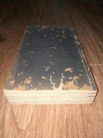 清    光绪三年    川东官舍刊  大开本线装白纸精刻《汉隶字源》六册全一套