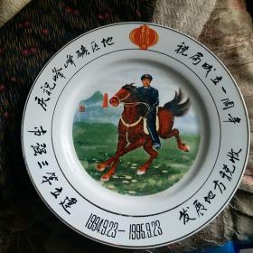 瓷盘  1994-1995 磁州窑生产