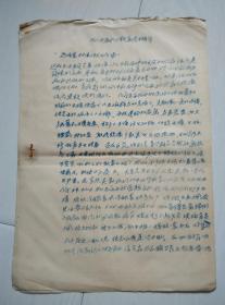 1956骞村悏鏋楀競娑堥槻澶ч槦锛涘煄甯傚眳姘戦槻鐏浼犳潗鏂�