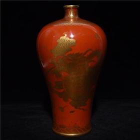 雍正矾红描金龙纹梅瓶24GL