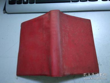 毛泽东著作选读64-280