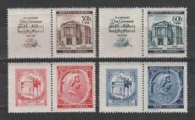 德国邮票 1941年 德占波西米亚和摩拉维亚 音乐家作曲家莫扎特 4全新 带附票