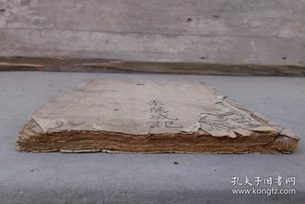 清早期刊本《今古奇观》, 1册3卷,  大开本,漂亮!