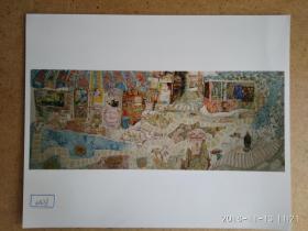 水粉画参赛作品签名照片《释说幻象》作者:卢斌