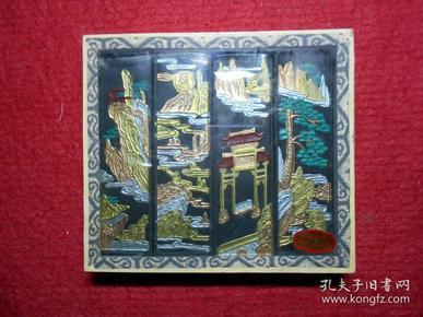 中国徽墨 徽州永记胡开文墨厂油烟墨(4块合售)