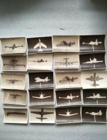 老照片  飞机  模型