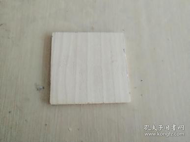 优质桐木板胡面板,兰考桐木制作,甲级料加工,尺寸11x11厘米,厚度0.6厘米。