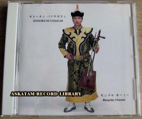 SEREENEN BAYASGALAN Mongolian Khoomel 马头琴专辑 日版行货 银圈 9新