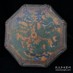 漆器龙凤纹八角盒