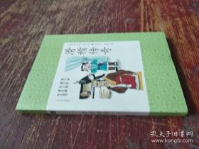 中国古典小说青少版:滑稽传奇