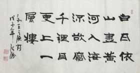 ★【顺丰包邮】·【纯手绘】【张海】纯手绘、四尺整张书法(138*69cm)27买家自鉴。
