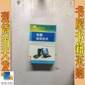 农家书屋必备书系 农村实用技术常识: 2 5 7 9-11 23-30   共14本合售