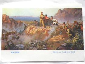《海阳歼匪特》画页-马元庭 肖义民(绘)