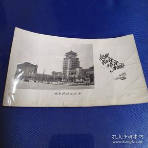 北京民族文化室